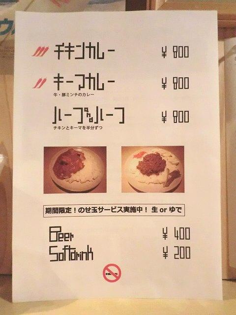 ちょいchoi3