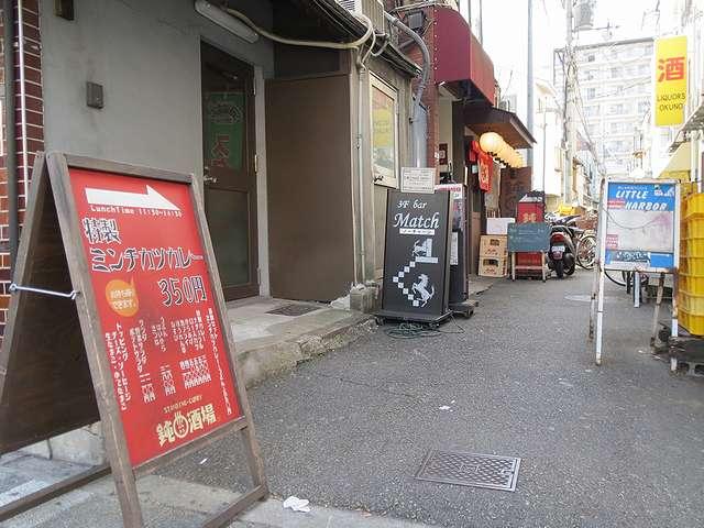 鈍○酒場7