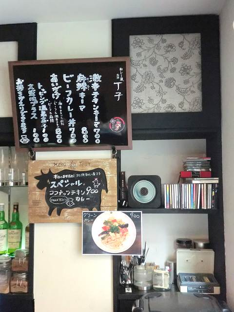 丁子(ハーフ)3
