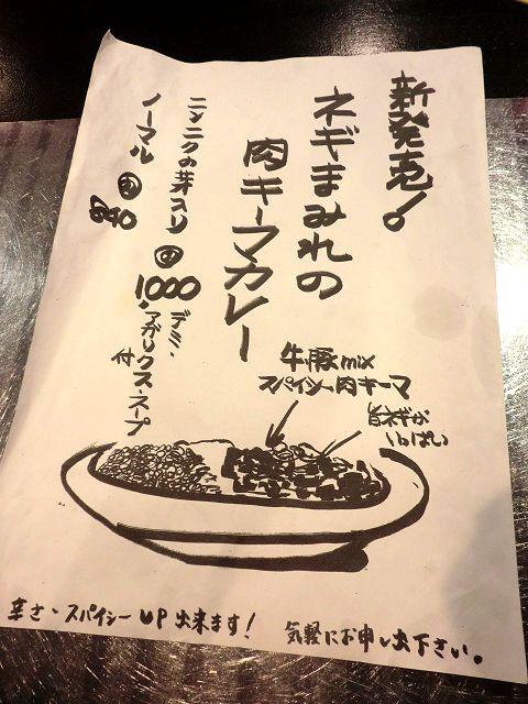 ラヴィリンス(ニギまみれ)3
