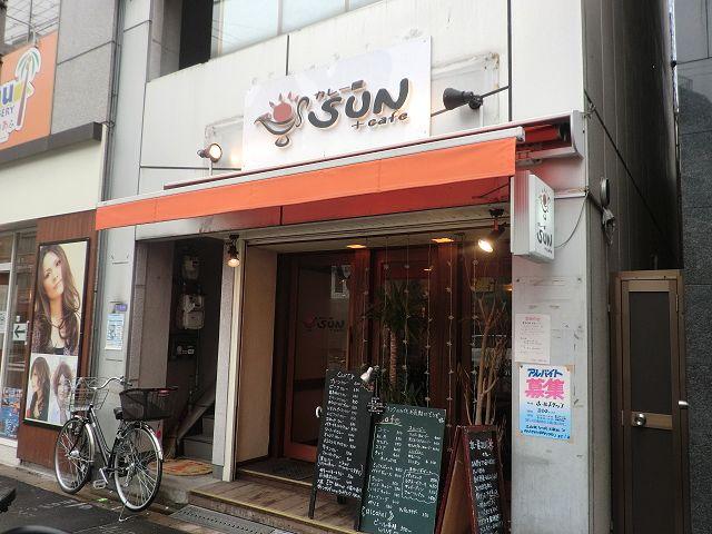 SUN(初)3