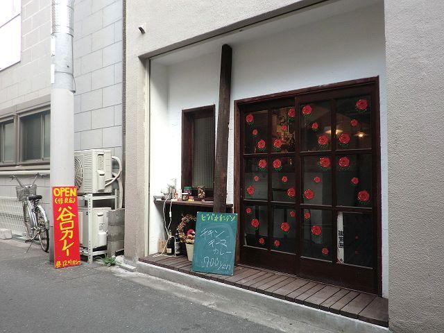 谷口カレー中崎2
