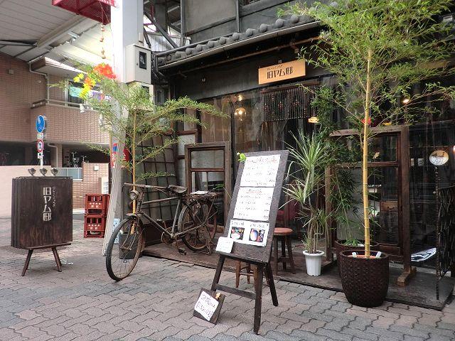 旧ヤム邸(初)2