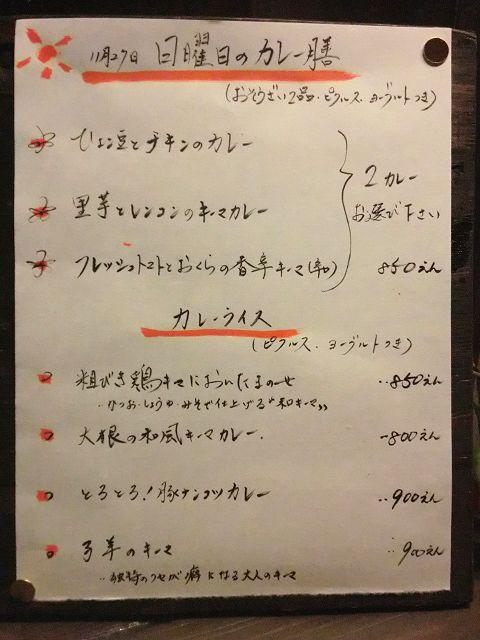 旧ヤム邸(初)5