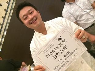 Meet食堂2