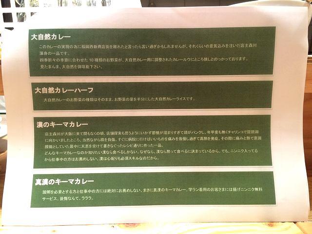 さぼてん食堂5