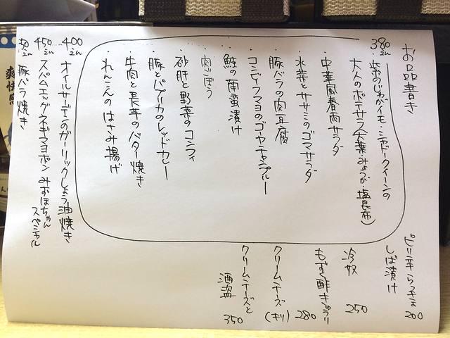 こまちゃん(レッドカレー)6