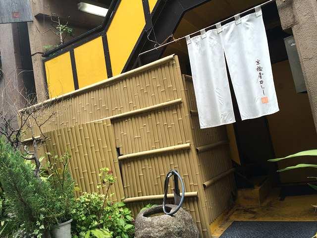 京橋屋カレー6