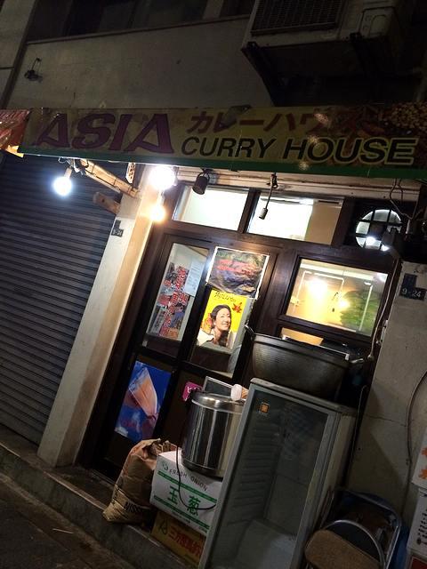 アジアカレーハウス2
