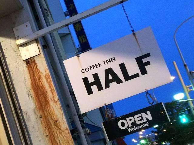 HALF1