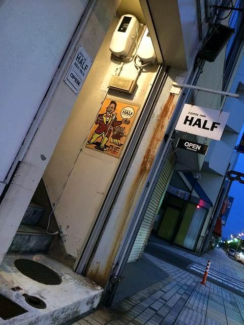 HALF3