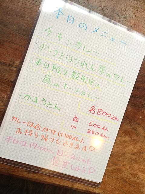 MASH5