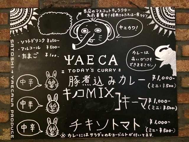 YAECA-2-4