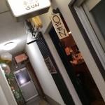 【閉店】『辛・カレー屋SUN』~SUN2号店は辛くて旨いがコンセプト☆~