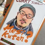 『CURRY Time Mesi-Kutan?』~飯、食うたん?~