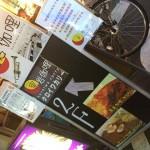 『cafe 黒岩伽哩』~ガッツリお得な合いがけ伽哩☆~