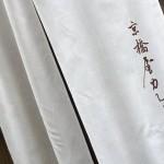 『京橋屋カレー』~辛味とスパイスが押し寄せ過ぎる印象☆~