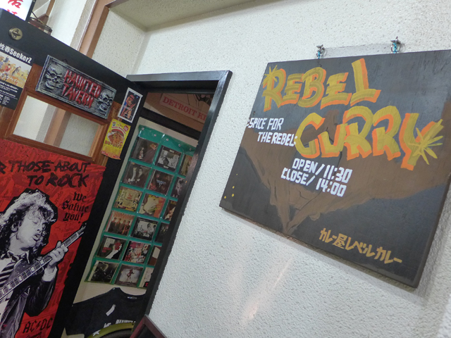 REBEL CURRY01