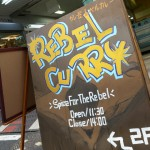 『REBEL CURRY』~本町カレー激戦区に反逆者現る!!!☆~
