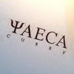 【閉店】『CURRY RESTAURANT YAECA』~瓦町エリアに新たなスパイスカレー降臨☆~