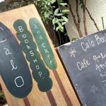 『Calo Bookshop&Cafe』~本とアートに囲まれた癒し空間でマイルドインドカレー☆~
