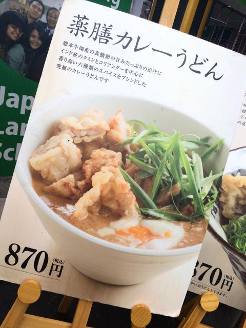 本町製麺所02