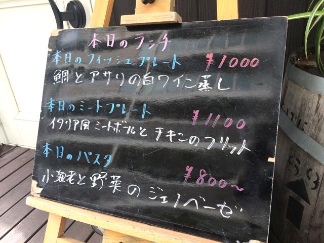 f-cafe02