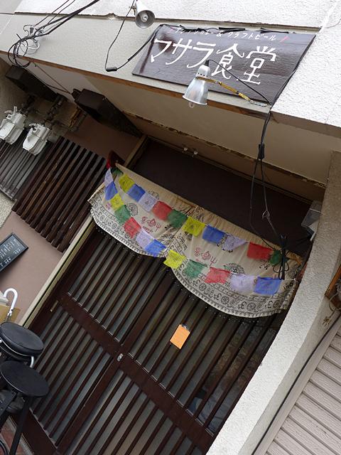 マサラ食堂(チキンカレー)02