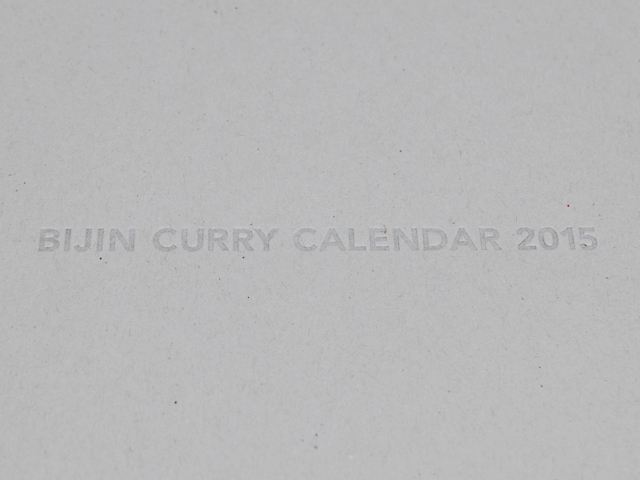 BIJIN CURRY CALENDAR 2015 01