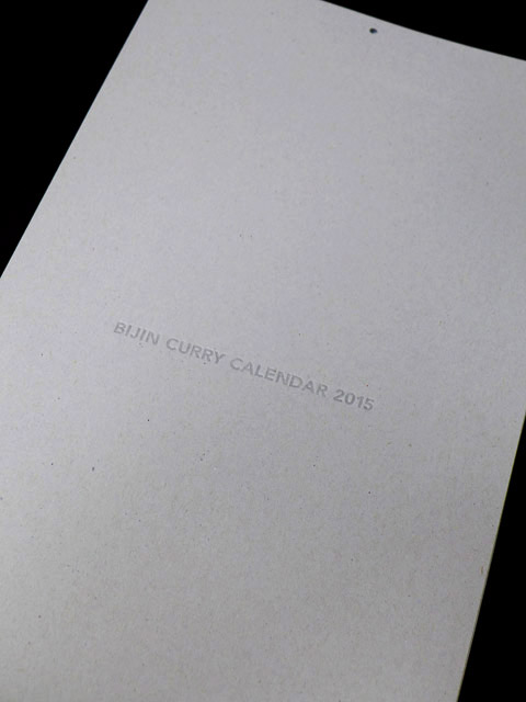 BIJIN CURRY CALENDAR 2015 03