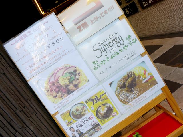 synergy(牡蠣)04