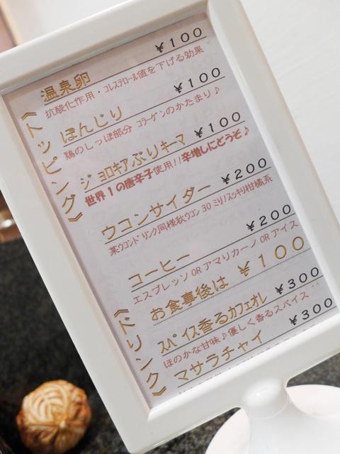 synergy(牡蠣)06