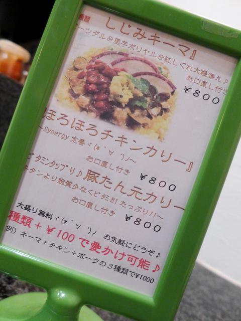 synergy(牡蠣)05