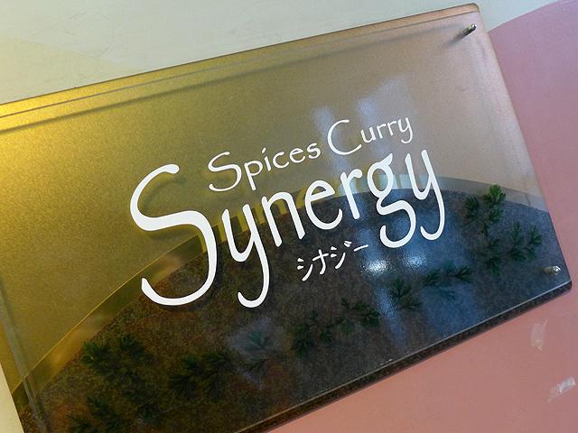 synergy(牡蠣)01
