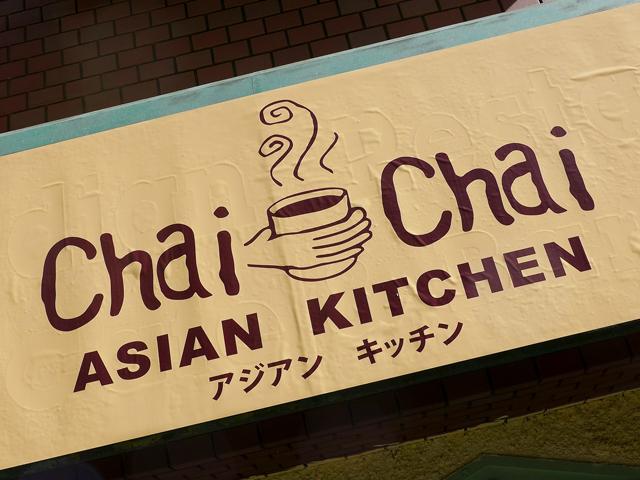 chaichai16
