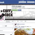 『twitter&facebookページ開設のお知らせ』~更新情報はコチラにて☆~
