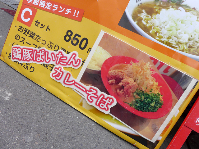 メン太ジスタ参番手05