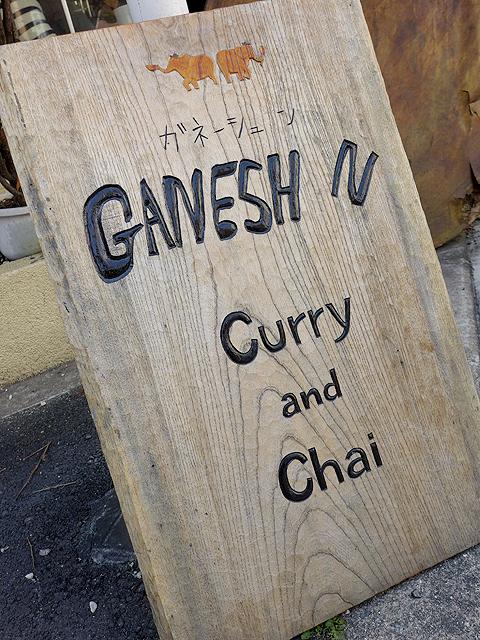 GANESH N03