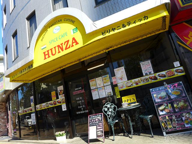 HUNZA02