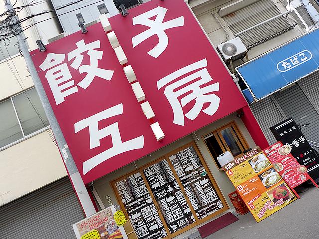 メン太ジスタ参番手02