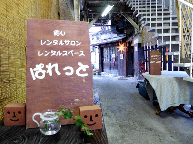 マガリー(麺)04