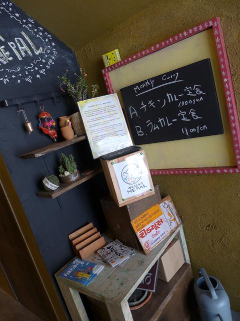 ダルバート食堂05