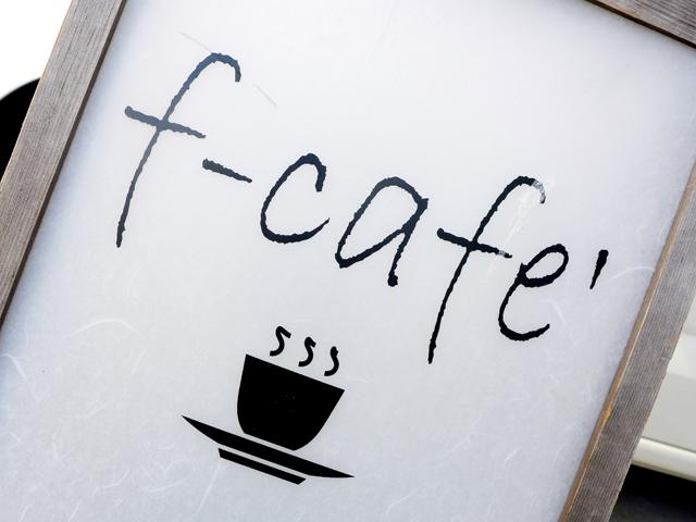 f-cafe201