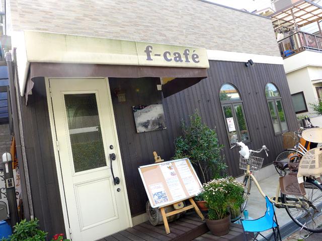 f-cafe202