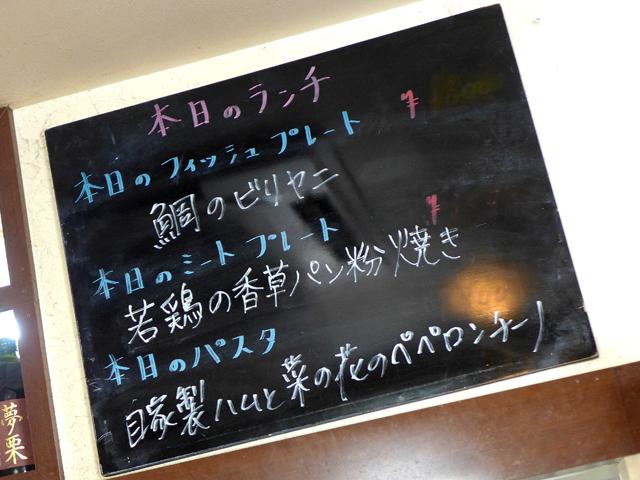f-cafe204