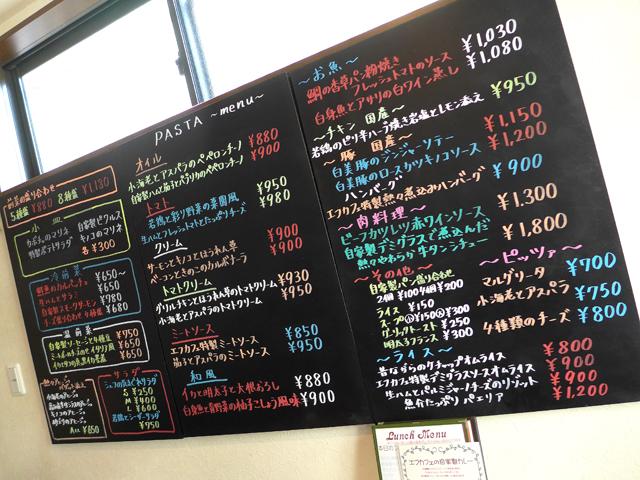 f-cafe205