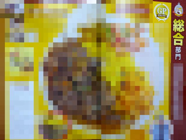 究極のカレー201603