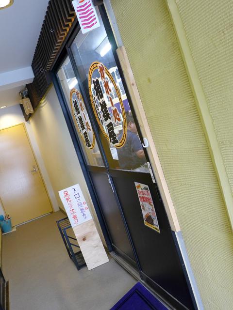 相撲屋03