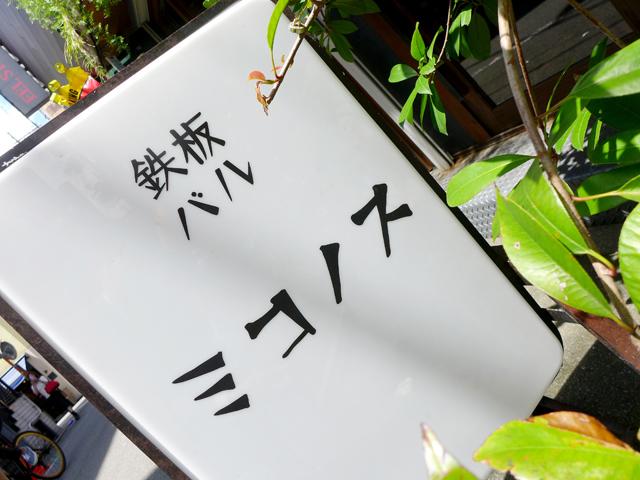 カリケンミコノス(ジンガ・ムグライ)01