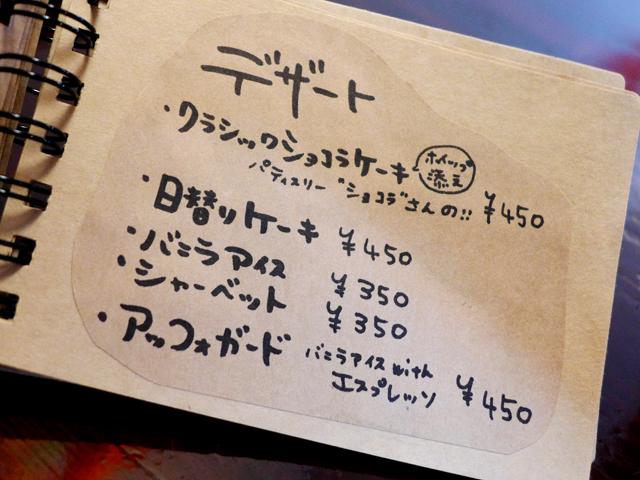 kanyakumari10